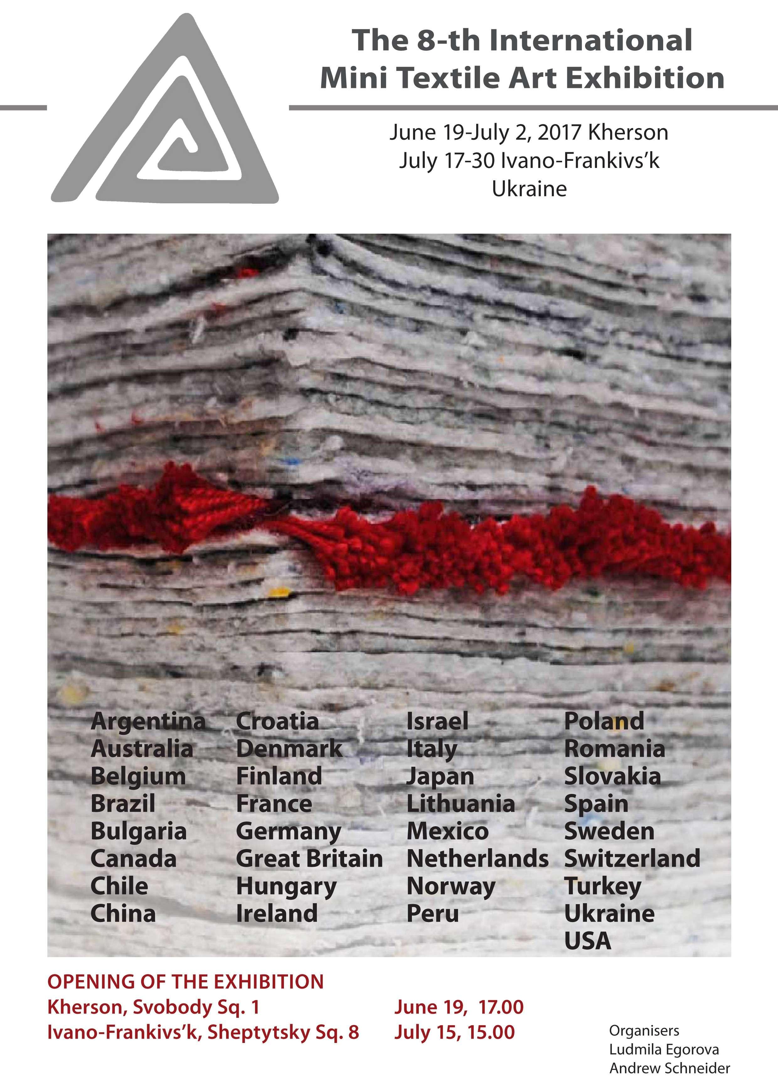 Je participe à l'édition 2017 de la Biennale de Mini art textile Scythia, en Ukraine.